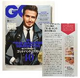『GQ』9月号